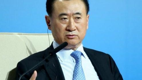 王健林:万达捐款很多了,每次都带头,已经成为习惯了