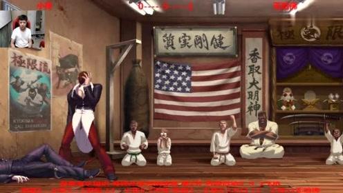 拳皇13 激战无哈佛 翻车与否全看导师小孩这次的表现了