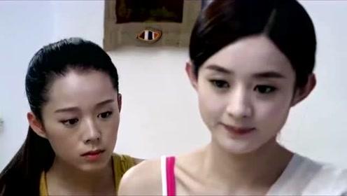 姐妹俩肩膀上有同一个疤,不料竟揭开惊天大密,是亲妈也接受不了啊!