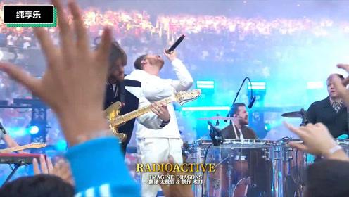 梦龙乐队助燃欧冠总决赛开幕式,震撼开场!