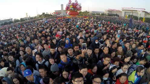 北京天安门,实拍今天下午6点发生的真人真事,内心很震撼!