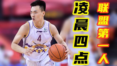 CBA诸暨赛区凌晨4点!全联盟仅1人默默训练,他是中国篮球未来