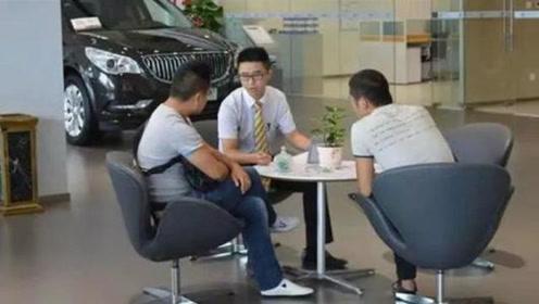 卖一辆车,4S店工作人员能挣多少?内行人不慎说漏嘴,猫腻真不小