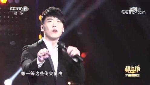 陈艺搏现场翻唱《口是心非》,唱的别有一番滋味,不输张雨生!