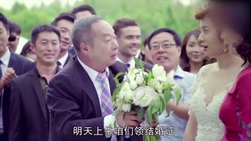 体育:人到老年被求婚,霸气老妈害羞难耐,这一招真是太浪漫了!
