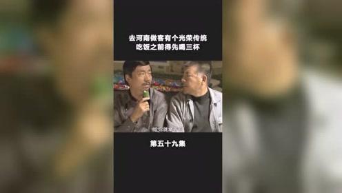 看完这个视频你会发现,河南的传统真是多啊!