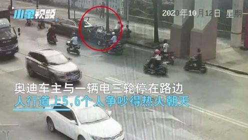 中山街头上演精武门,酒驾三轮车暴打奥迪车主:他按喇叭催我