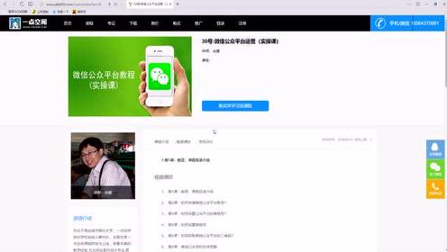 全新的微商教程 微信营销视频#生活窍门#