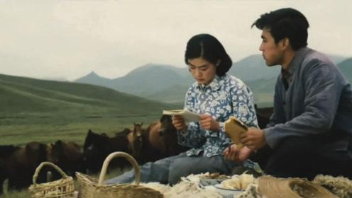 电影《牧马人》主题曲《敕勒川》,天苍苍野茫茫,风吹草地见牛羊