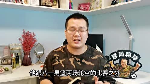 CBA轻罚王骁辉引争议!6场4次暴力犯规,北京首钢应重罚平民愤