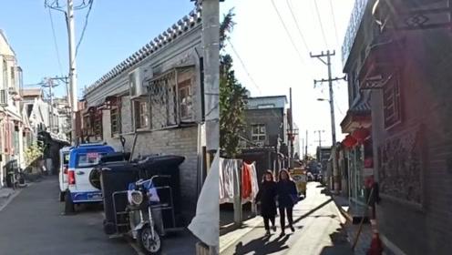 北京一胡同腾退补偿单价9.8万元一平!网友一看同地段二手房房价,傻眼了