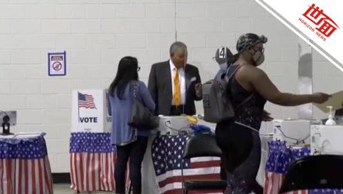 又有一州被提诉讼!特朗普竞选团队要求佐治亚暂停大选计票
