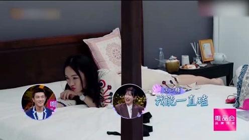 霍思燕这无处安放的小脚丫,和杜江视频通话,简直太抢镜!