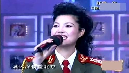 梦鸽《满怀深情望北京》 !