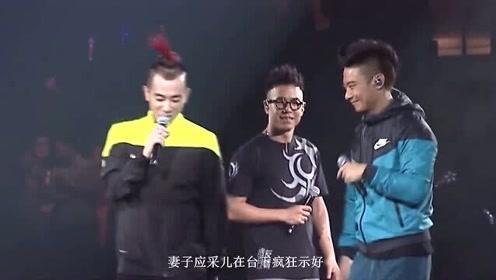 陈小春演唱会现场与应采儿甜蜜互动,网友:场面太甜了