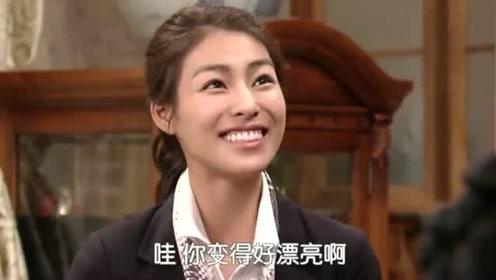 韩剧:泰燮说敬修装纯真,敬修却说出如此搞笑的话,太有意思了!