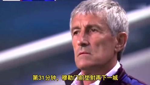 欧冠超级惨案拜仁踢疯了,30分钟进巴萨4球梅西捂脸绝望