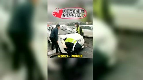 交警正能量 你们徒手抬车的样子真帅!