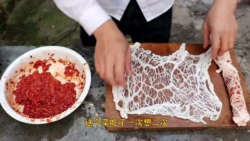 歪厨子用蜘蛛网油做美食,吃了这道菜好过冬,看着不好看味道挺好