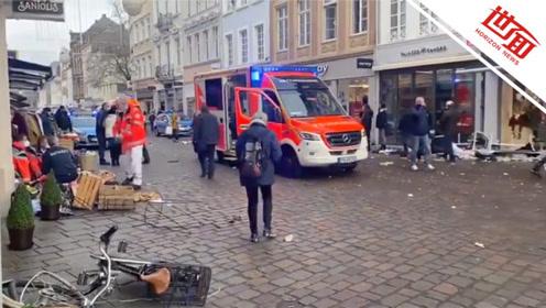 德国汽车撞人致5死15伤 市长哽咽:我看到地上有只鞋 但穿它的女孩死了