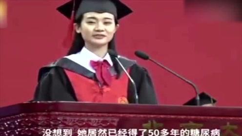 北京大学美女学霸毕业演讲,震撼全场,听完让