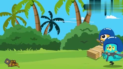 搞笑吃鸡动画:在雨林地图横着走的小歪,这回