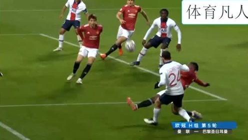 欧冠 H组 曼联1-3巴黎圣日耳曼 拉什福德劲射 内马尔梅开二度