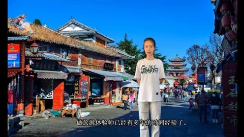 从兴义到云南的旅游景点攻略 云南旅游散客集散中心