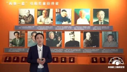 #魅力工业旅游短视频大赛#核工业科技馆最美讲解李佳宁