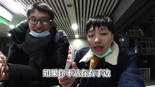 大陆人素质都很差吗?台湾同学在北京,用一个视频告诉你真相