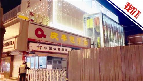 河北三河发布北京确诊病例两名密接者行动轨迹:其中一人曾乘过地铁拼过车