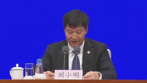 """(电视通稿·今日新闻)《中国交通的可持续发展》白皮书:交通科技从""""跟跑为主""""到""""跟跑并跑领跑""""并行"""