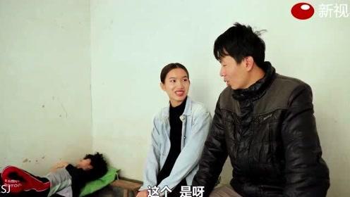 搞笑喜剧:村长帮美女介绍相亲对象,因美女眼