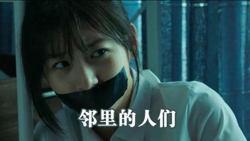 韩国犯罪电影!顶级拳王成为体育老师,为寻找失踪女生大战黑帮!