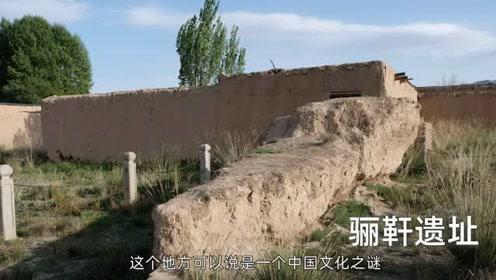 《云游中国·甘肃篇》第53集