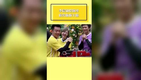 掰手腕冠军比赛震撼全场,郑恺李晨戏精演绎搞
