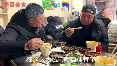 武汉小巷吃牛杂牛腰喝早酒,干挑面5元酒4块一杯,荤菜20一份