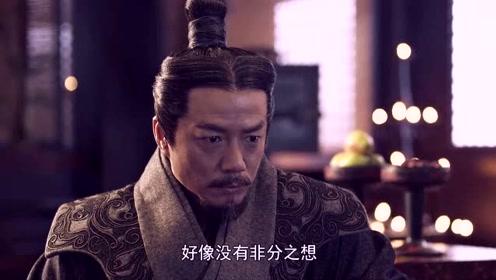 《大秦赋》宛如神仙演技,今天的精彩视频