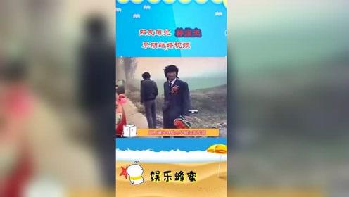 网友曝光林俊杰早期结婚视频,葬爱家族?林俊杰像就算了,吴克群也很像