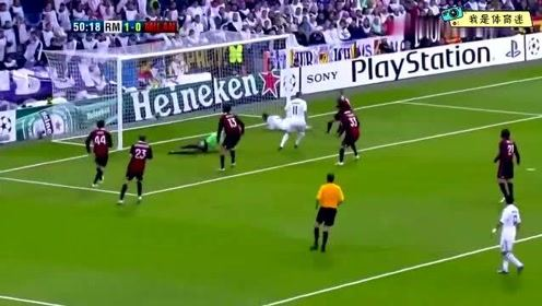 欧冠经典大战,AC米兰3-2击败皇马,帕托梅开二度