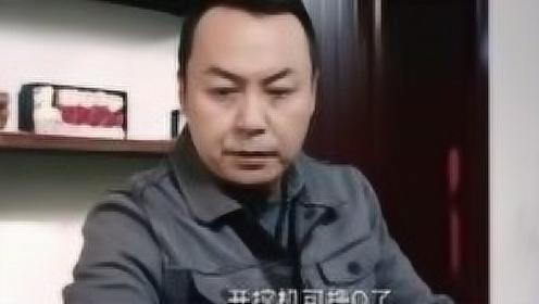 #今日份吃瓜#陈翔六点半