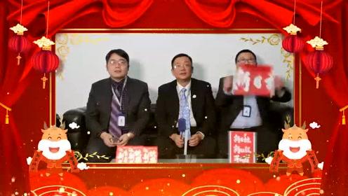 晨讯科技集团2021年总结大会祝福视频