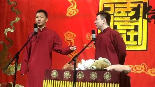 刘筱亭 张九泰搞笑相声《规矩论》