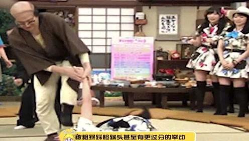 日本综艺尺度大曝光,女孩被男子踩在地上,完