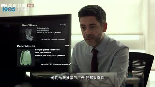 黑色喜剧《自拍》预告片 法式幽默讽刺网络侵蚀