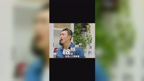 搞笑综艺:王彦霖,魏大勋搞笑片段