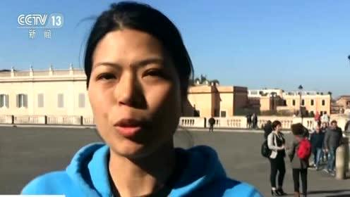 意大利 华人华侨热烈欢迎习主席到访