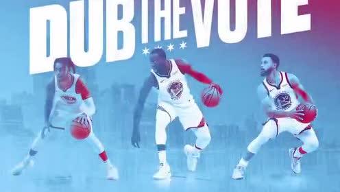 还不快去投票!勇士官方制作短片为库里全明星拉票