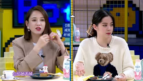Special Edition 5: Joe Chen applauds for Nana Ou-Yang's purple rice roll. He Jiong and Wei Daxun diss each other amusingly.