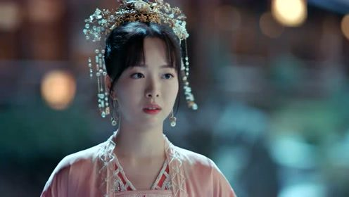 Highlight EP14 Ver.3 | The Legend of Jinyan